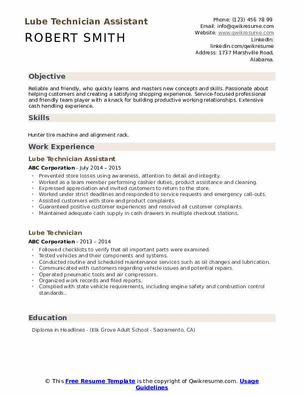 Lube Technician Assistant Resume Format
