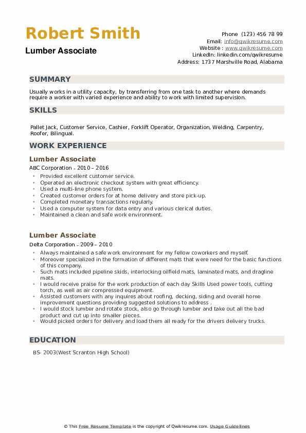 Lumber Associate Resume example