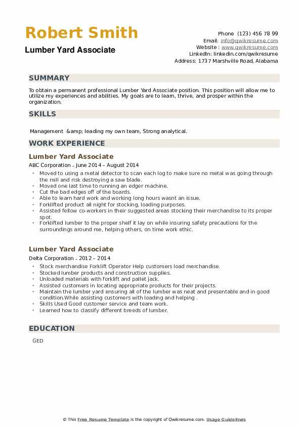 Lumber Yard Associate Resume example