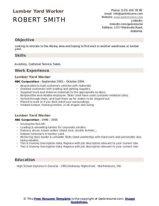 Lumber Yard Worker Resume example