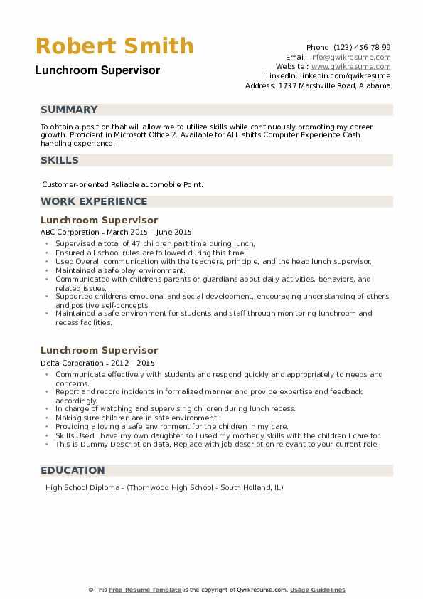 Lunchroom Supervisor Resume example