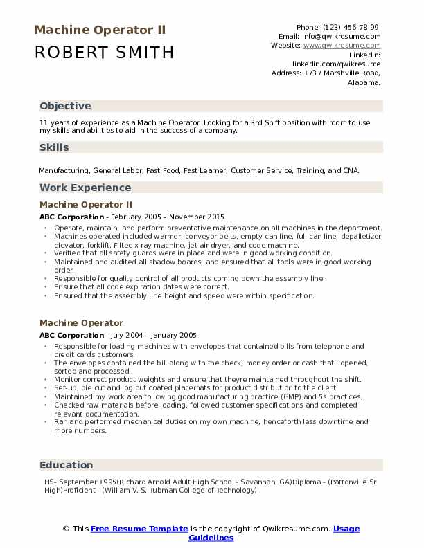 Machine Operator II Resume Example