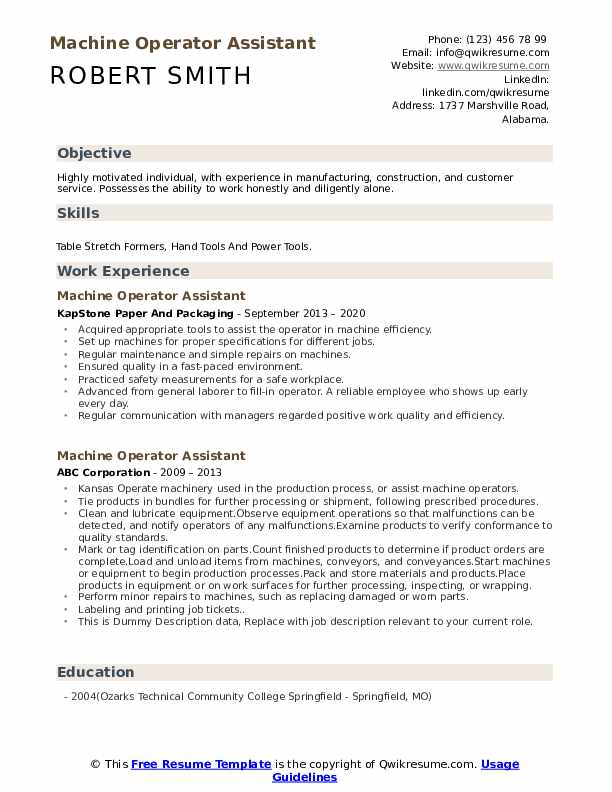 Machine Operator Assistant Resume example