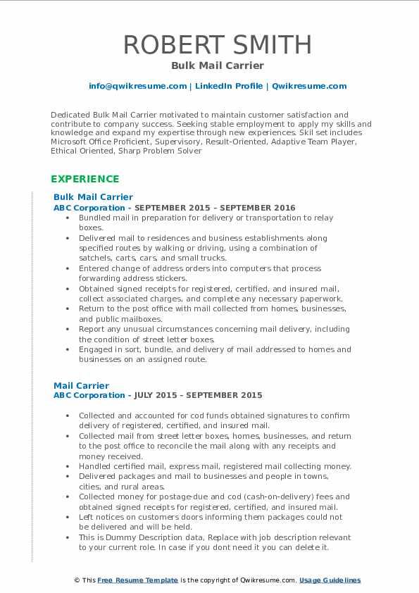 Bulk Mail Carrier Resume Template