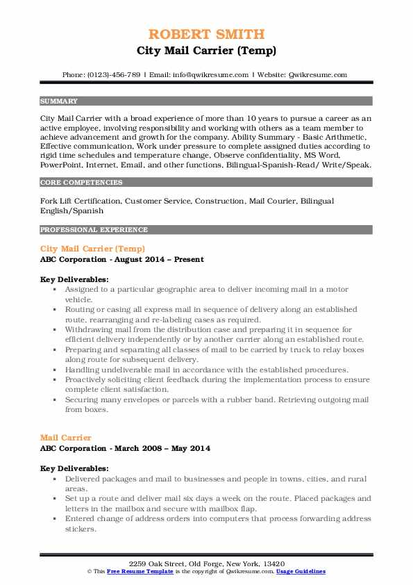 City Mail Carrier (Temp) Resume Template