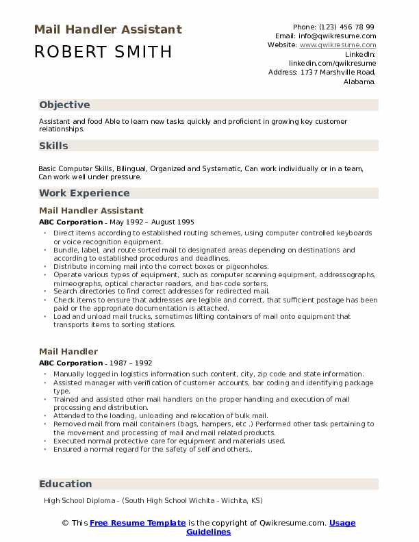 Night Stocker Resume Model