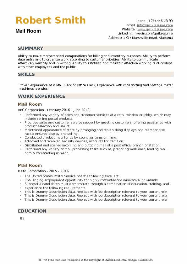Mail Room Resume example