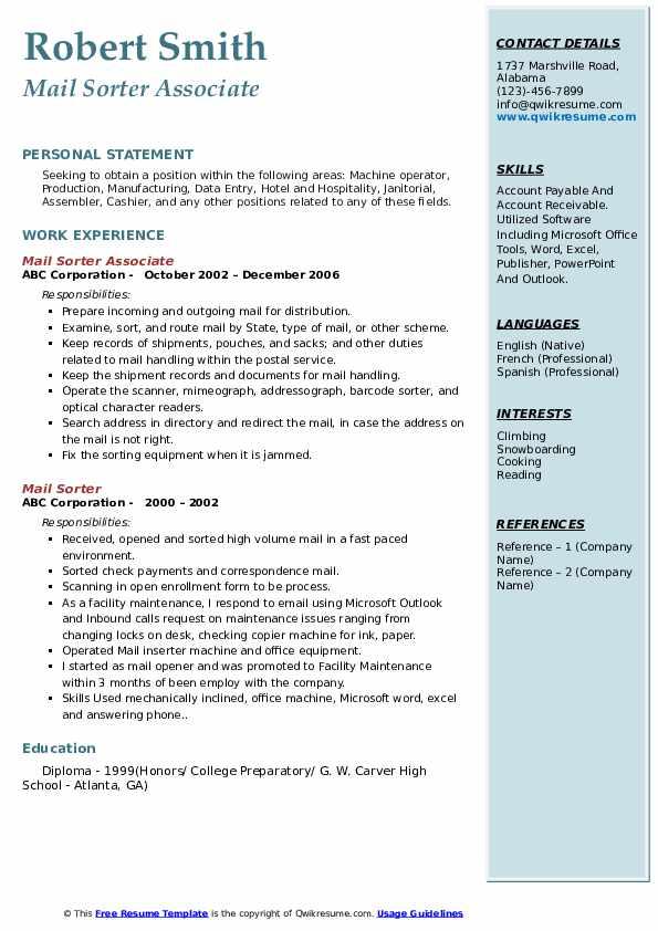 Busser Steward Resume Template