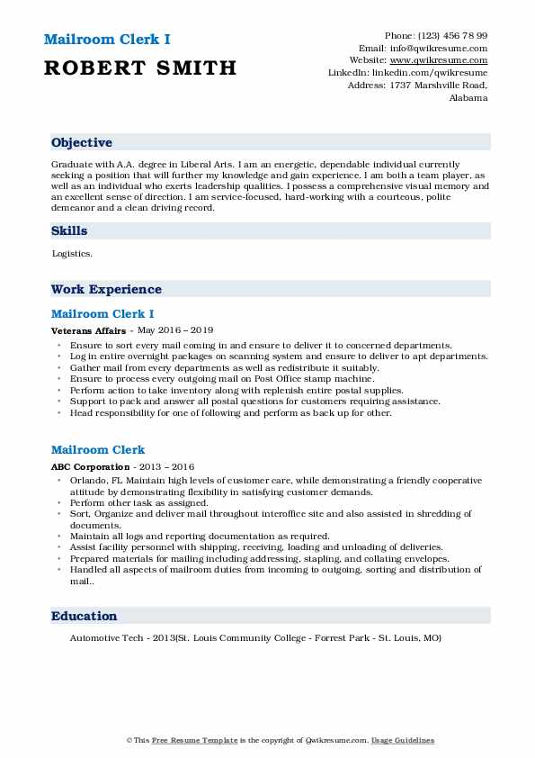 mailroom clerk resume samples