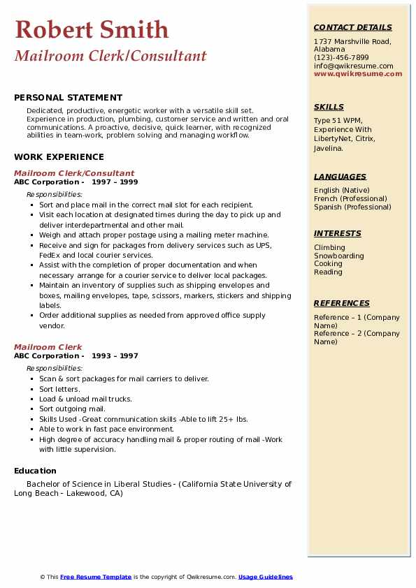Mailroom Clerk/Consultant Resume Sample