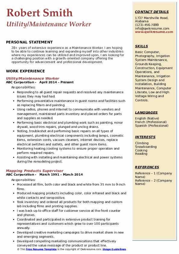 Utility/Maintenance Worker Resume Template