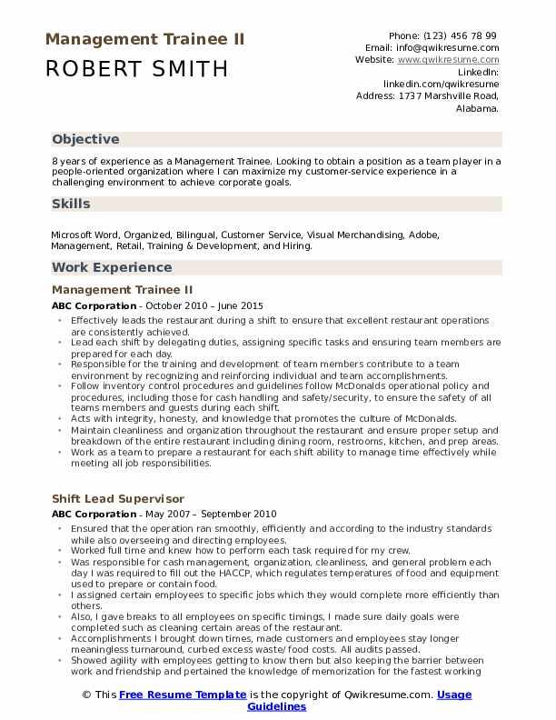 Management Trainee II Resume Example