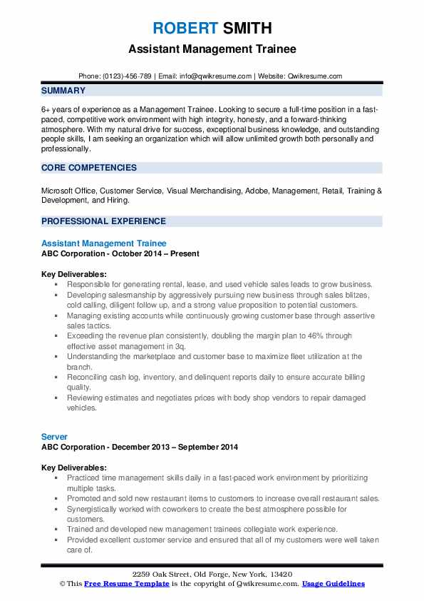 Assistant Management Trainee Resume Example