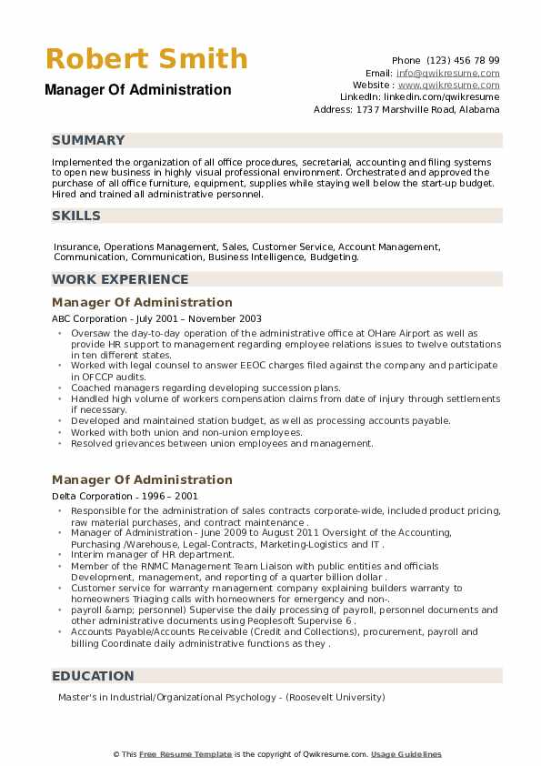 Manager Of Administration Resume example