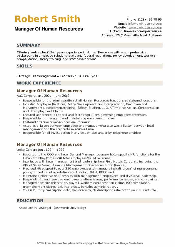 Manager Of Human Resources Resume example