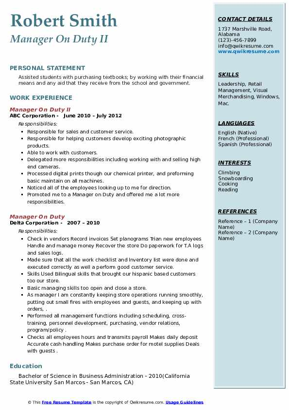 manager on duty resume samples