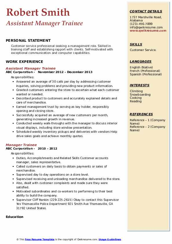 Assistant Manager Trainee Resume Template