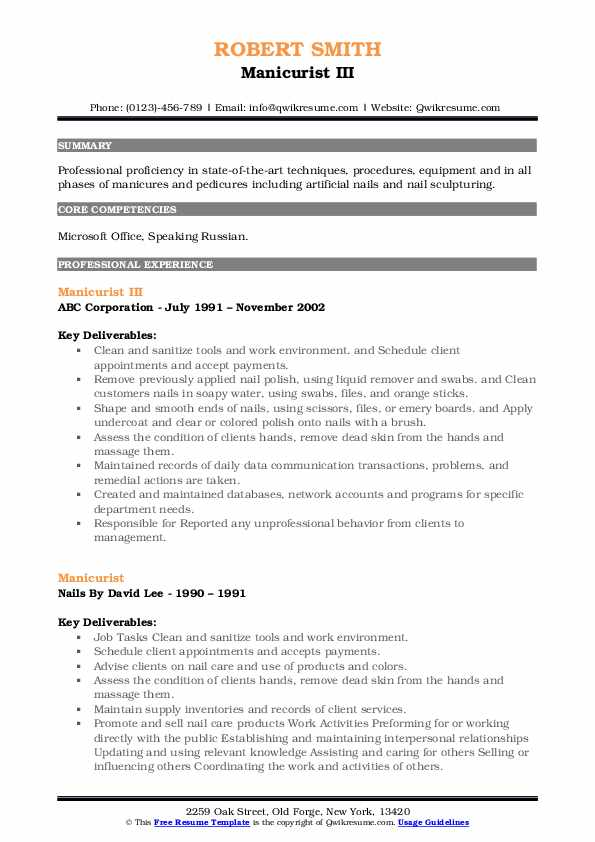Manicurist III Resume Sample