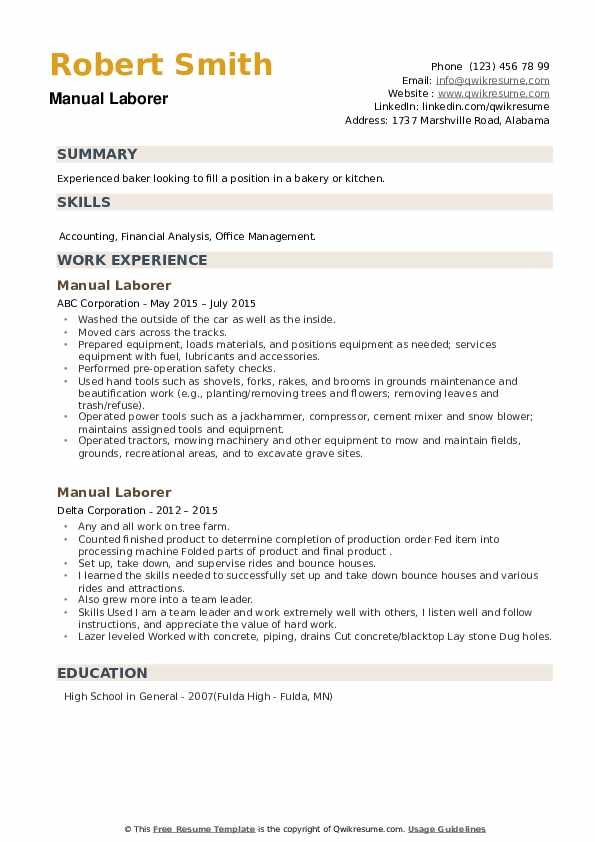 Manual Laborer Resume example