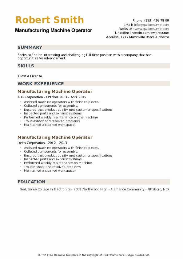 Manufacturing Machine Operator Resume example