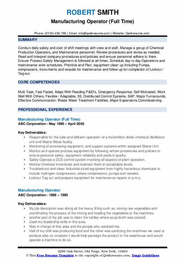 Manufacturing Operator (Full Time) Resume Template