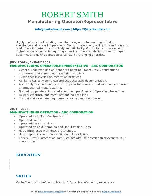 Manufacturing Operator/Representative Resume Example