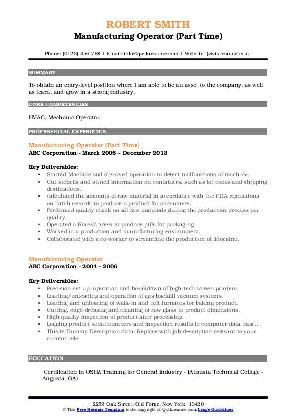 Manufacturing Operator (Part Time) Resume Template