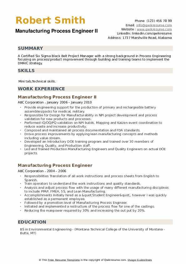 Manufacturing Process Engineer II Resume Format