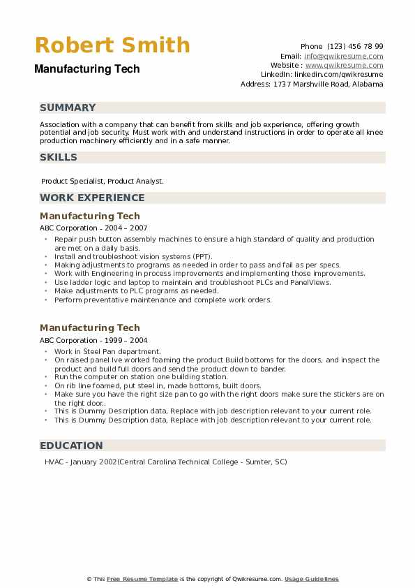 Manufacturing Tech Resume example