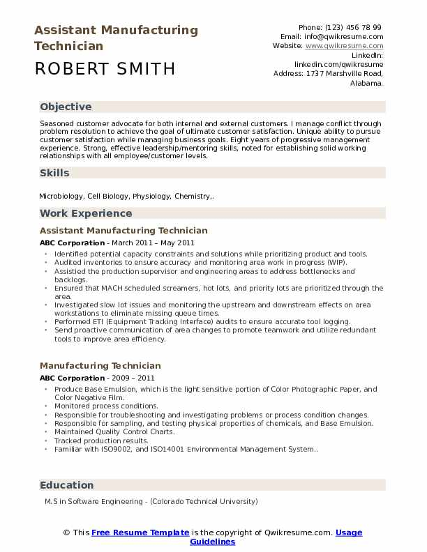 Assistant Manufacturing Technician Resume Example