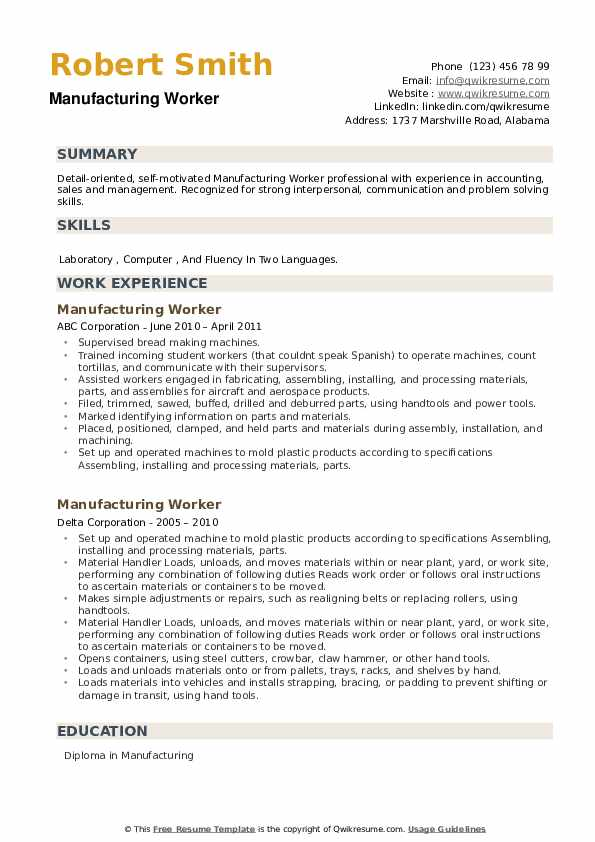 Manufacturing Worker Resume example