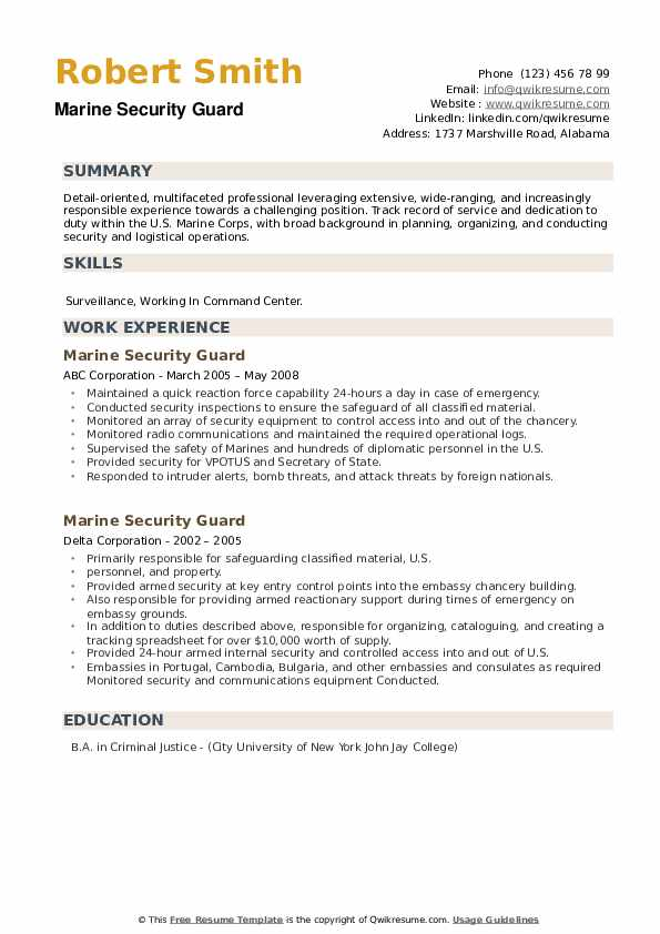 Marine Security Guard Resume example