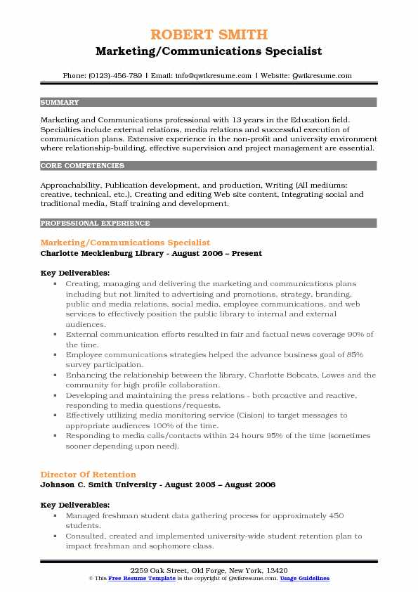 Marketing/Communications Specialist Resume Example