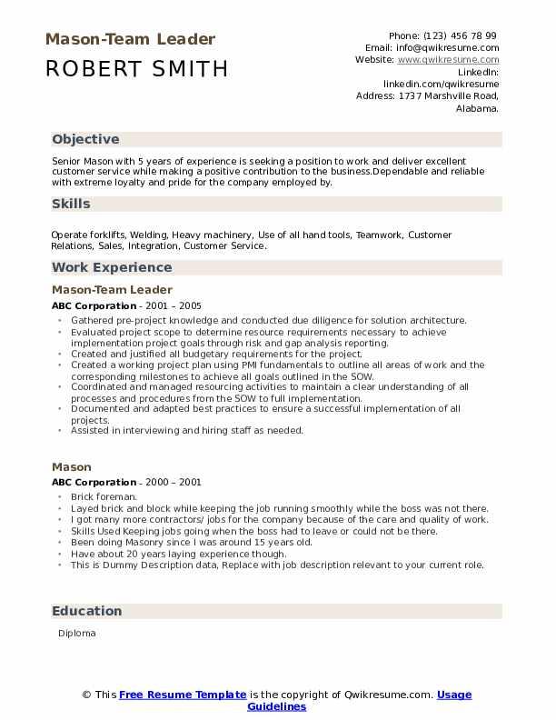 mason resume samples  qwikresume