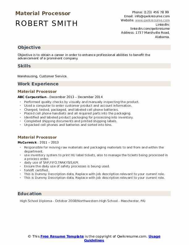 Material Processor Resume example