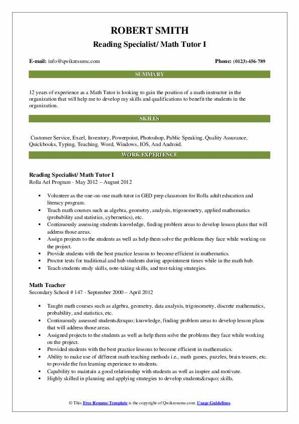 Reading Specialist/ Math Tutor I Resume Example