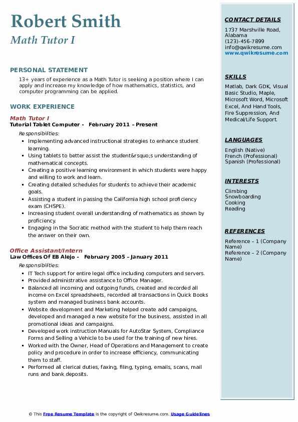 Math Tutor I Resume Model