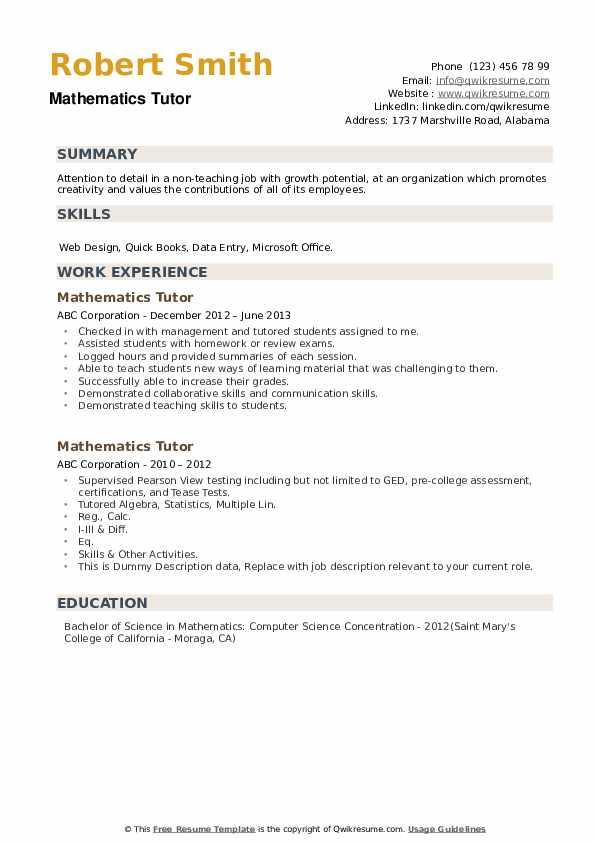 Mathematics Tutor Resume example