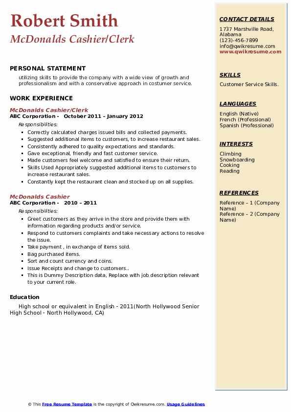 mcdonalds cashier resume samples