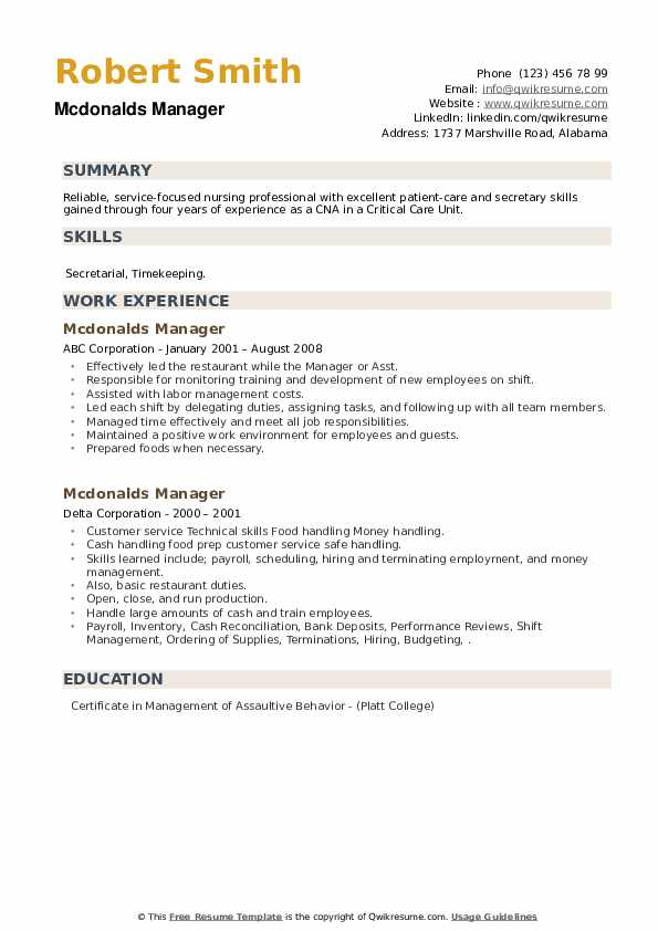 Mcdonalds Manager Resume example
