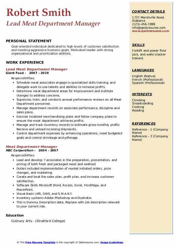 meat department manager resume samples