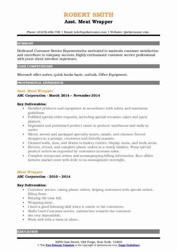Asst. Meat Wrapper Resume Sample