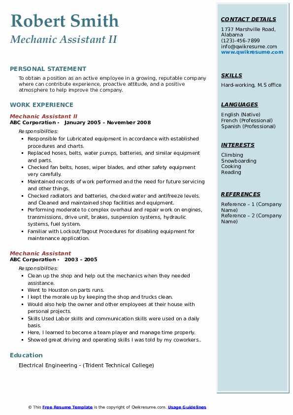 Mechanic Assistant II Resume Example