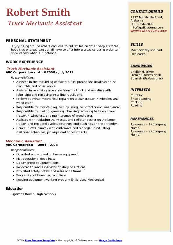 Truck Mechanic Assistant Resume Example
