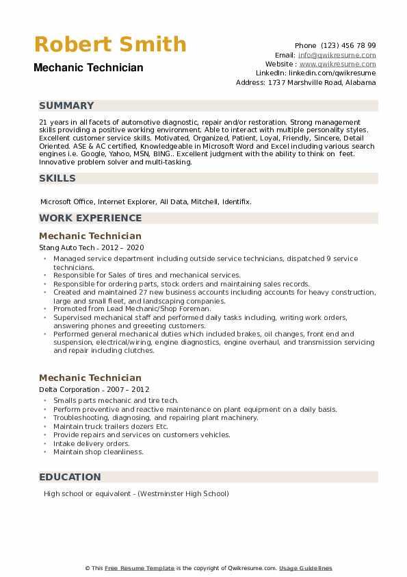 Mechanic Technician Resume example