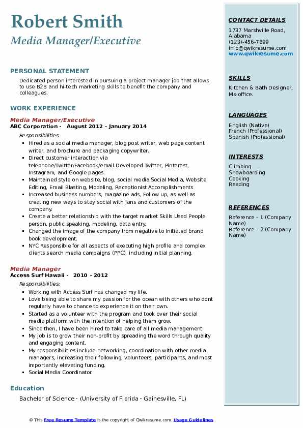 Media Manager/Executive Resume Template