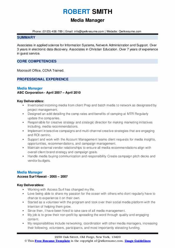 Media Manager Resume Example