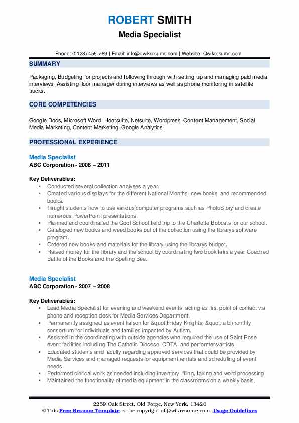 Media Specialist Resume Template