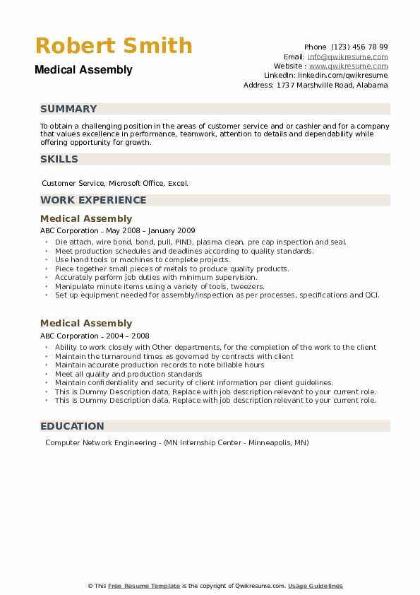 Medical Assembly Resume example