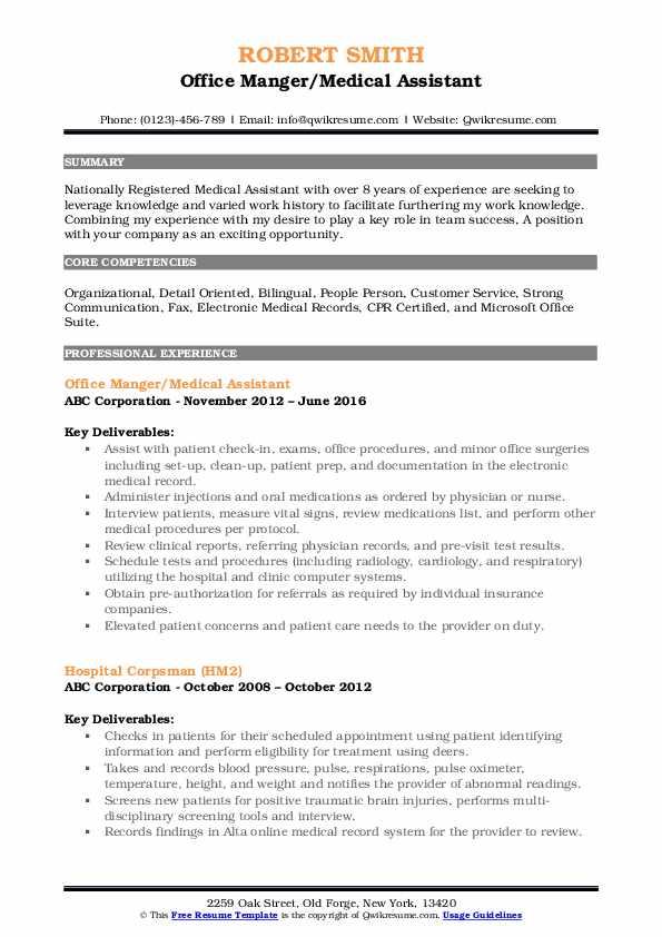 Office Manger/Medical Assistant Resume Template